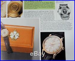Omega Seamaster 1956 Olympic XVI Merit Rare Vintage Memorabilia Watch 18k
