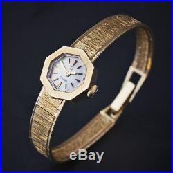 Rare Vintage Omega Octagonal Solid 14K Gold Lady's Bracelet Watch, Linen Dial